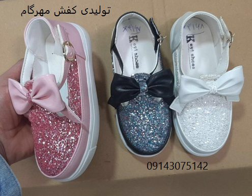 عکس مدل کفش مجلسی دخترانه