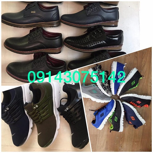 تولیدی کفش مردانه چرمی