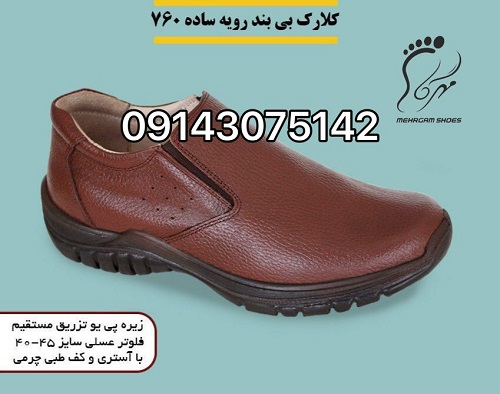 کفش مردانه رحتی