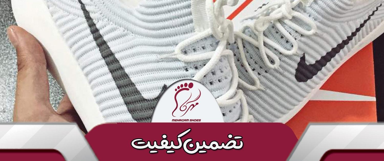 کفش مهرگام