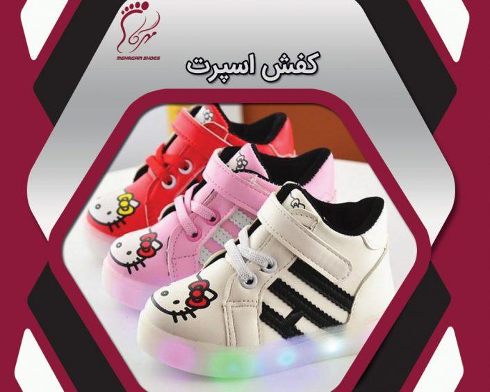 فروش عمده کفش بچه گانه سوتی و چراغدار