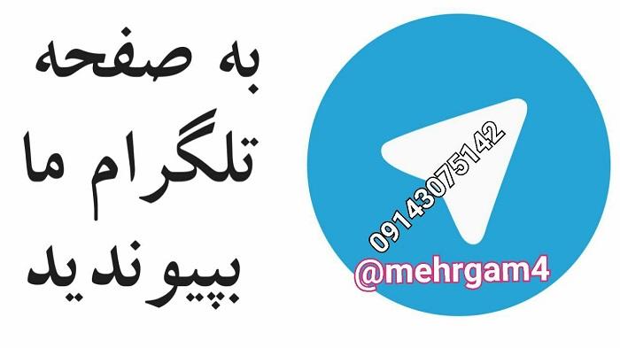 کانال تلگرام کفش چرم مردانه تبریز