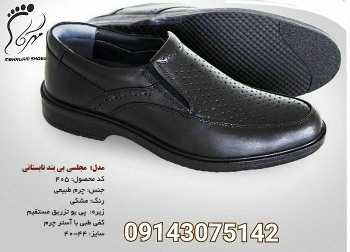 کفش عمده مردانه ایرانی با قیمت ارزان