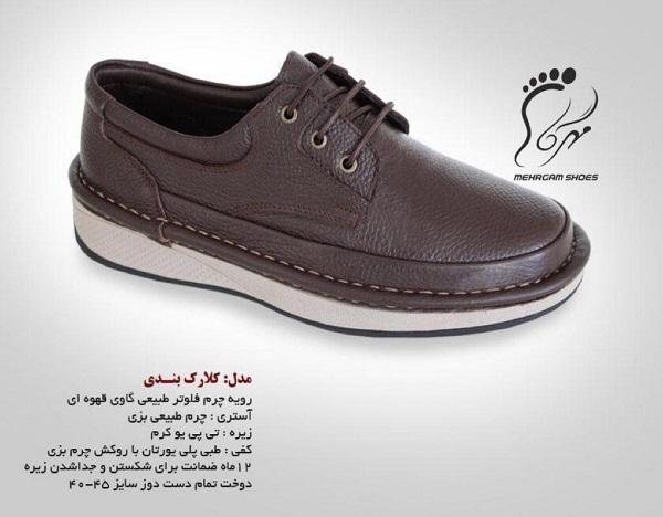 خرید اینترنتی کفش اسپرت مردانه