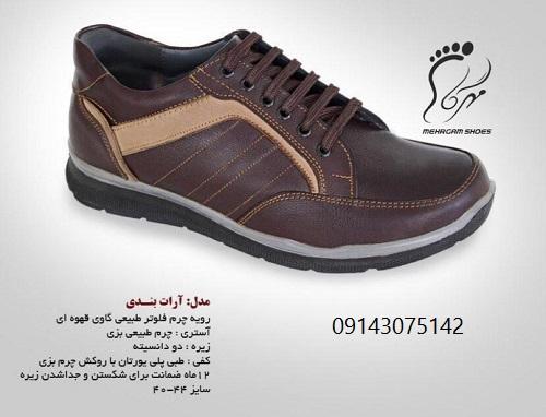 مدل اسپرت کفش مردانه