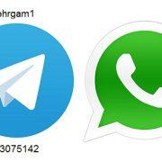 كانال تلگرام كفش عمده
